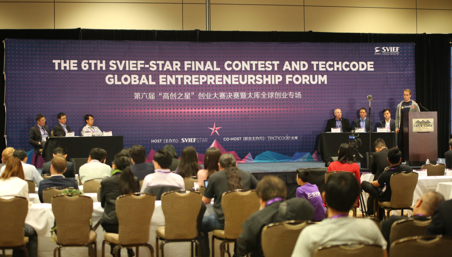 The 6th SVIEF Startup Final Contest (SVIEF)