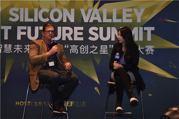 SVIEF 2017 Silicon Valley Smart Future Summit